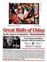 great_walls_of_china.jpg